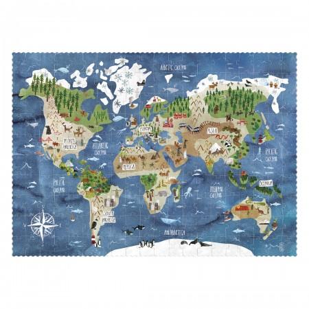 Descubre el Planeta Puzzle