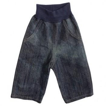 Jeans (Medium)